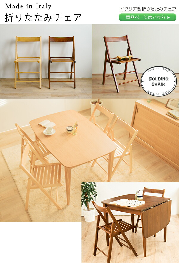 折りたたみチェア 椅子 フォールディングチェア
