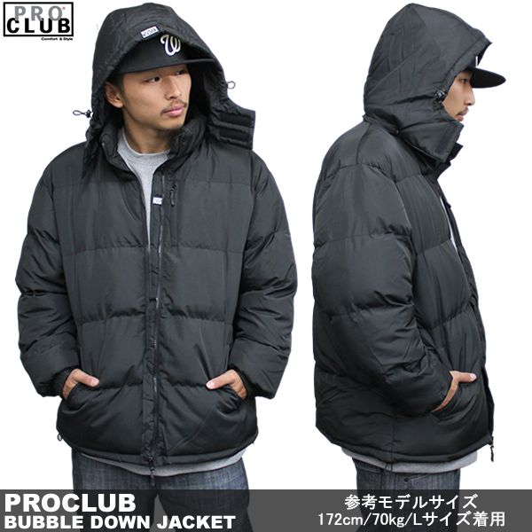 Bubble Down Jacket - Coat Nj