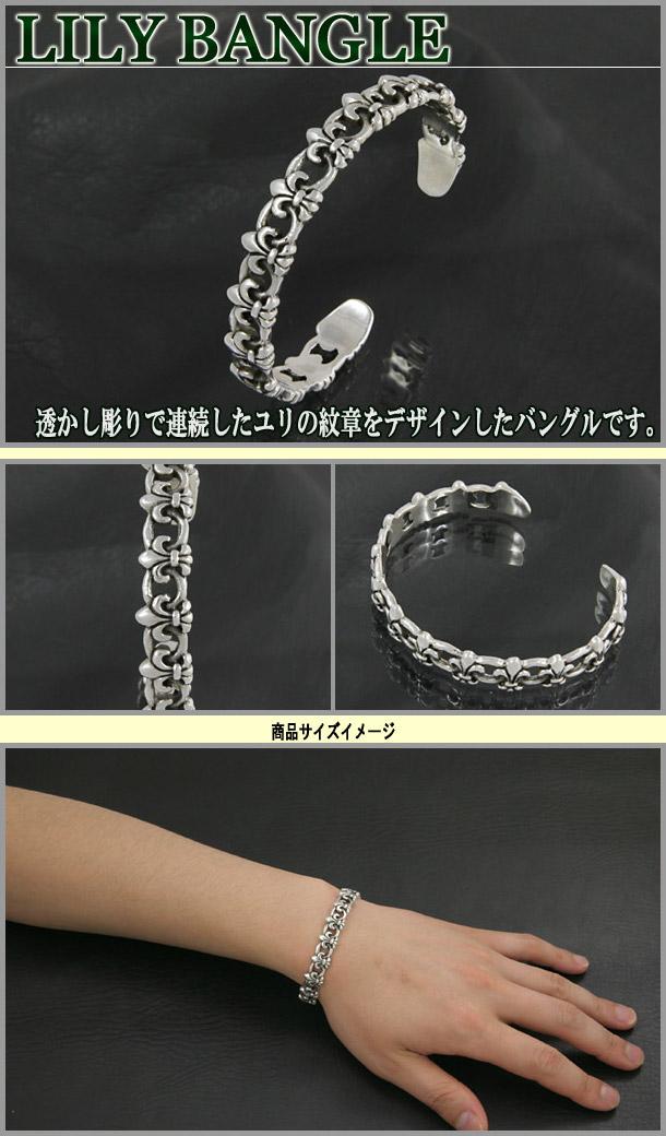 【超安い】ユリの紋章 ユニセックス シルバーアクセサリー メンズ シルバーバングル ブレスレット シルバー