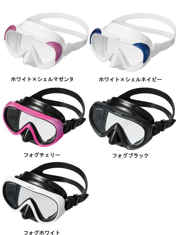 http://image.rakuten.co.jp/find/cabinet/gull-/2015/gm1232color.jpg