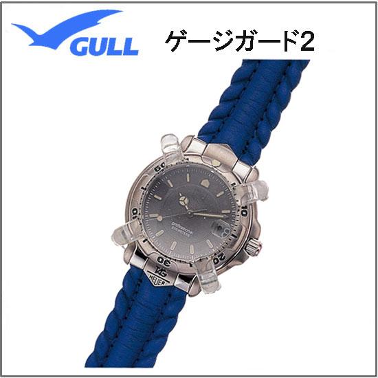 GA5050/GULLゲージガード2