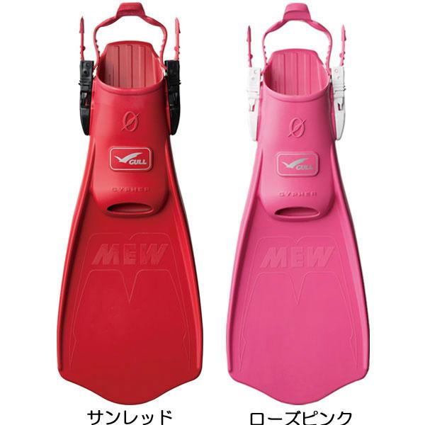 2016年新色GULL/MEWCYPHERミューサーファー・カラー1