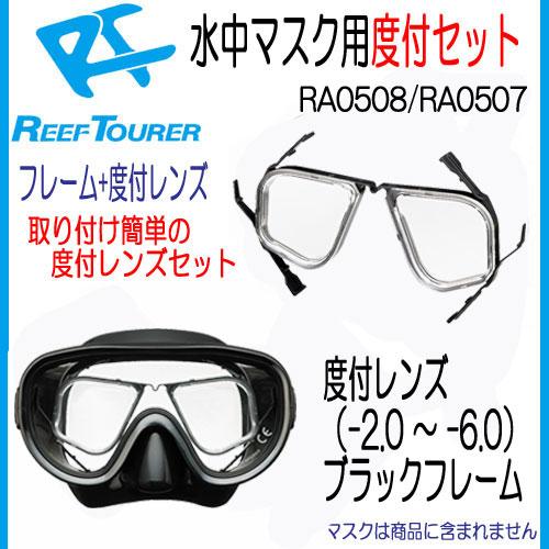 http://image.rakuten.co.jp/find/cabinet/reeftourer/2016/ra0508xra0507-1.jpg