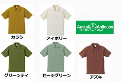 �ڥ����ॻ�����̵�ϥݥ?���/�ɥ饤 CVC �ݥ?��� ���⡼�������顼��ARAKAI/���饫���ۡ�XS��XXXXL��5.3���� /25050 (̵�����ꡦȾµ)/����ǥ�����������˽����ѡ��������߸˽�ʬ�ò�������ۡ�723�ۡڥ����ȥ�å��������577 �ߢ�321��