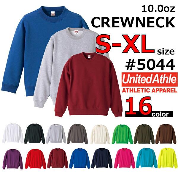 �ȥ졼�ʡ�/UNITED ATHLE  ���롼�ͥå��������åȡ�10oz.�ѥ���ˡ��˽�����S-XL�������� ��5044-01�ۥ�ʥ��ƥåɥ����졦�����ǥ�������̵��UnitedAthle��313��