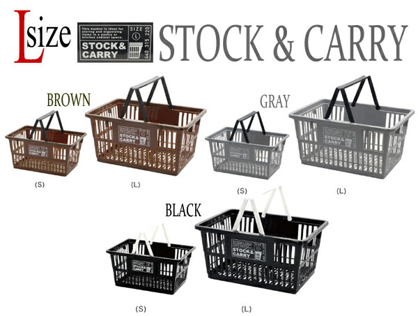 ��L��������STOCK & CARRY(���ȥå�������꡼) �ޡ����åȥХ����å�/SHOPPING BASKET  �ڼ�Ǽ�����ѡ��㤤ʪ�����ۡ�928��