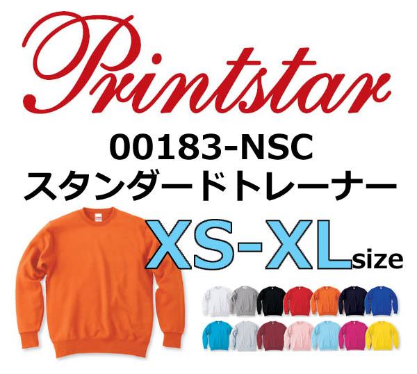 【XS-XL】9オンス スタンダードトレーナー 【PRINT STAR(プリントスター)】【裏パイル・裏毛】無地・中厚〜厚手・クルーネックスウェット・メンズ・男女兼用サイズ・【1020】