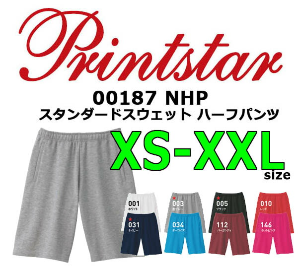 ��XS-XXL��������PRINT STAR(�ץ��ȥ�����)����������������ɥ������åȡ��ϡ��եѥ�� ���ѥ��롦�ӡ�̵�ϡ�������ꡦ�����ǥ��������ӥå�������û�ѥ�P19Jul15