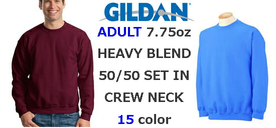 �ڥ�����ȥ������ۡڥإӡ��֥��ɡ�GILDAN(�������)7.75oz��50/50 ���åȥ��󥹥꡼�֡��ȥ졼�ʡ�(��󥺡�̵�ϡ��������åȡ����롼�ͥå�)HEAVY BLEND CREW NECK SWEAT��1800��101��