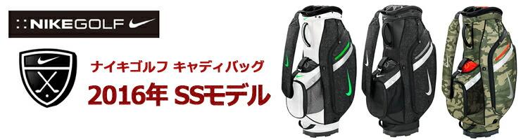 ナイキ NIKE スポーツ カートキャディバッグ GV BG0422