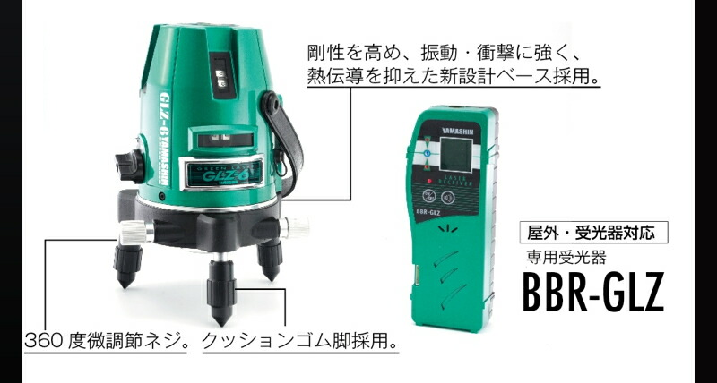 剛性を高め、振動・衝撃に強く、熱電動を抑えた新設計ベース採用。