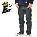 エフエーティー /FAT/ denim /DEXTER/ underwear / jeans /F31410-PN21/