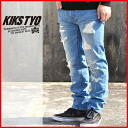 Quicksteuweiau /KIKS TYO / denim /CRUSH SLIM DENIM / Jordan / Street / 1412P-02 /