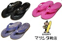 "☆☆ gyosan ""mens size-women's size might')"