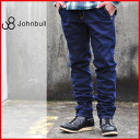 JOHNBULL / jumble / / zip slim denim Pant denim / pants / work pants / bottoms / men's /JOHNBULL / jumble / 11928 / response P27Mar15