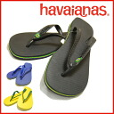 havaianas/ Hawaii holes / beach sandal / Brazil / B sun / sandals /havaianas/ Hawaii holes