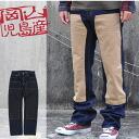Kojima jeans / denim //13oz DOUBLE KNEE KEVLAR JEANS / Okayama Kojima jeans jeans / Kevlar jeans /RNB-1017