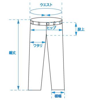 FAT/エフエーティー/デニム/NICE-D/パンツ/ジーンズ/F31420-PN04