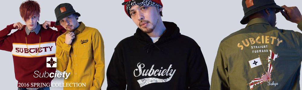 SUBCIETY