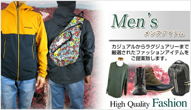 ブランド一覧(Men's)