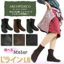 ARCOPEDICO arcopedico MILAN3 Lady's Milan 3 2013 Winter Edition Shearling boots Womens ボアブーツ knee high boots lightweight comfortable suede sale