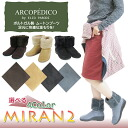 ARCOPEDICO arcopedico MILAN2 Lady's Milan 2 2013 Winter Edition Shearling boots Womens ボアブーツ knee high boots lightweight comfortable suede sale