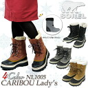 SOREL Sorel NL 1005 CARIBOU Lady's 2012 fall winter edition caribou boots winter boots boots Womens