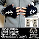 Black Sheep black sheep SM08B Hand Knit Gloves Men's Smartphone capable hand NET gloves mens