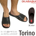 OKABASHI オカバシ O-12001 Torino Men's Sandals men's Men's