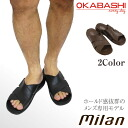 OKABASHI オカバシ O-12002 Milan Men's Sandals Milan Milan sandal mens Men's