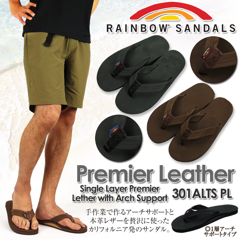 rainbow city single men Shop rainbow sandals and flip flops from dick's sporting goods browse all rainbow flip flops for men and women in a select from single and double-layered.