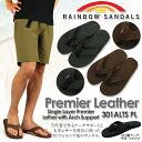 RAINBOW SANDALS Rainbow Sandals Premier Leather 301 ALTS PL Sandals classic leather single layer resort Sandals flip flops shoes mens leather men's
