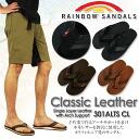 OKABASHI オカバシ O-22001 Surf Flip Flop Men's サーフフリップフ-flop sandal Sandals men's Men's