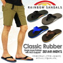 ★ regular agency products ★ RAINBOW SAヒDALS Rainbow Sandals Classic Rubber 301AR men's Sandals classic rubber single layered flip flops men's men's single-sale