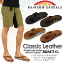 ★ regular agency products ★ RAINBOW SANDALS Rainbow Sandals Classic Leather 302 ALTS CL Sandals classic leather double-layer flip flops leather mens men's double sale