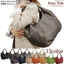 Mesh tote bag mesh tote bag ladies ladies mesh 2way Tote (Tote / back / Tote Bag / tote bag ladies bag and women's back and bag ) fun gift _ packaging selection 10P12Oct14