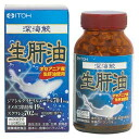 Health and beauty to! support the lifestyle! Deep sea shark liver oil 300 mg x 180 grit