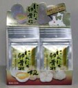 Stamina up! Together six minutes rates Pack garlic egg yolk grains (domestic) 6 bags daily health maintenance, beauty, one day just about 30 yen
