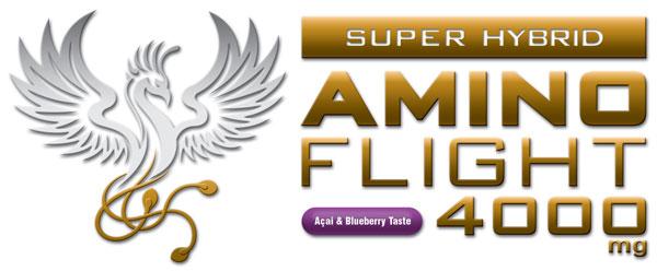 [AMINO FLIGHT]アミノフライト