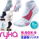 [RYKA]ライカ R-SOX-9(9cm丈)〔足袋型ソックス〕(23-25cm/25-27cm)