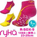 [RYKA]ライカ R-SOX-9(9cm丈)〔足袋型ソックス〕(23-25cm)☆新色☆【14FW】