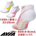 [RYKA]ライカ R-SOX-6(6cm丈)〔足袋型ソックス〕(23-25cm)