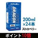 [HALEO]ハレオ BLUE DRAGON(ブルードラゴン)〔ストロベリー〕(200ml×24本)
