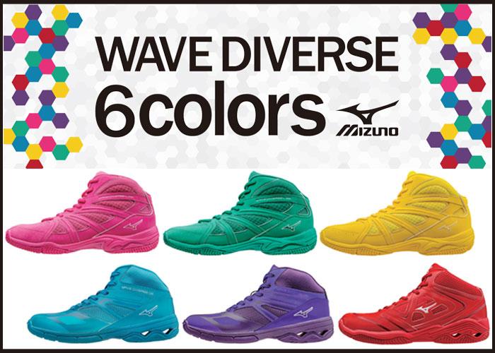 限定6カラー