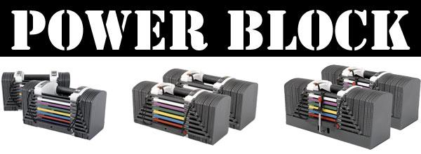 [POWER BLOCK]パワーブロック