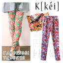 パギンス (umbrella) ◆ a skinny pants / レギパン / floral / leggings / flower /vivi/mini/BAILA/POP ★ fun color with differences around the Chin yet smartly decided vivid floral パギンス 3 size expansion on debut!