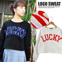 Of the LUCKY logo sweat shirt ◆ back raising / cropped tops / boyish / street /vivi/JILLE/mini/FUDGE/ moco moco solid attract attention, and is sweat shirt ♪ cropped length; for street-style of the girl!
