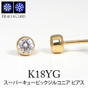 K18-made Swarovski 3 mm スーパーキュービック (cz) earrings fs3gm ▼