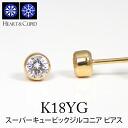 K18-made Swarovski 3 mm スーパーキュービック (cz) earrings fs3gm ▼