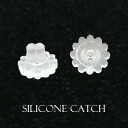 "A silicon catch! ""One"" (one side) fs3gm▼"